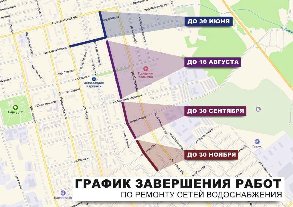 "Инфографика: Александр Ярошук, ""Вечерний Карпинск"""